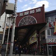 西口の商店街よりは地元の人向けの商店街