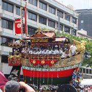 はじめての祇園祭