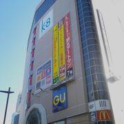 京王八王子駅上のビル