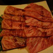 美味しい高級焼き肉