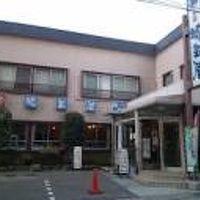埼玉屋旅館 写真