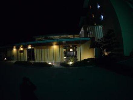 観光ホテル 大望閣 写真