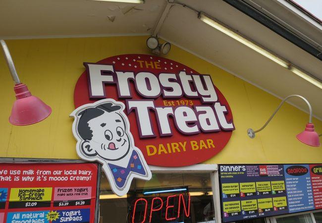 Frosty Treat Dairy Bar