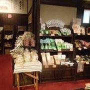温泉おみやげの今田商店が有ります。