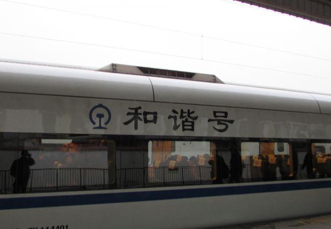 成都北駅 (成都駅)