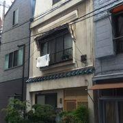 併用住宅のスタイルの看板建築