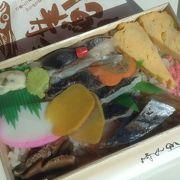 鯵の寿司が美味しい