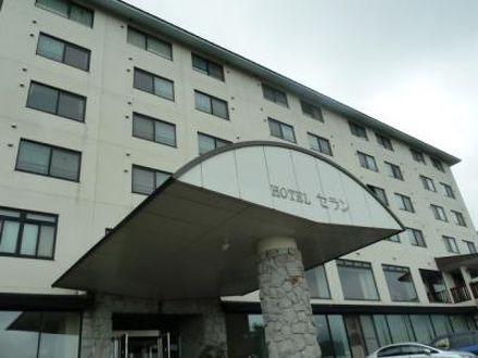 よませ温泉 ホテルセラン 写真