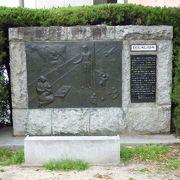 大分の歴史にまつわる記念碑