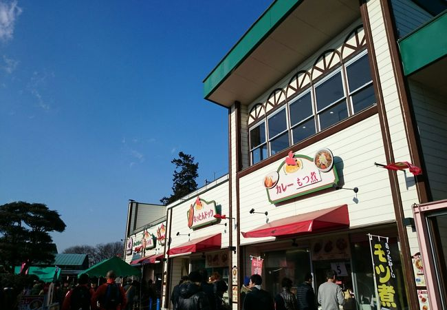 埼玉種畜牧場 (サイボクハム)