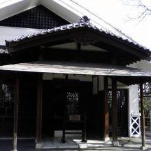 山王草堂記念館