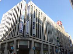 新宿のツアー