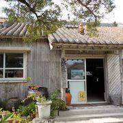 竹富島の生活用具がずらり