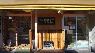 ことり菓子店