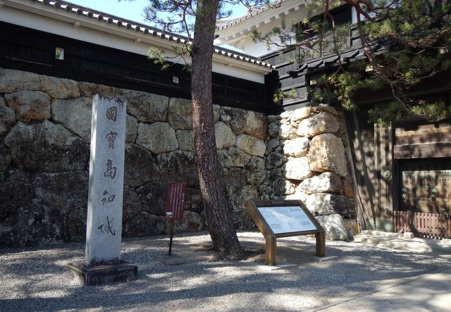 今も残っている 国宝高知城の石碑
