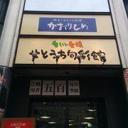 香川グルメ
