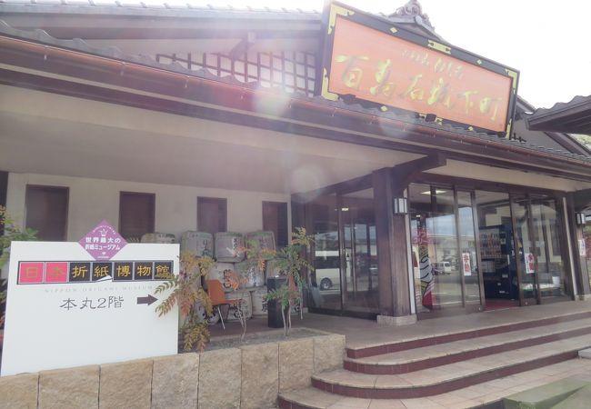 加賀藩文化村
