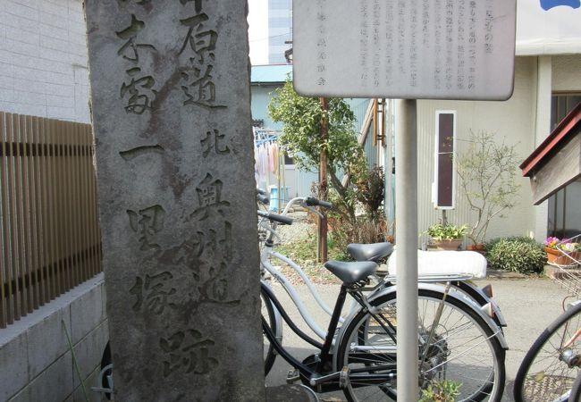 田村の一里塚の跡