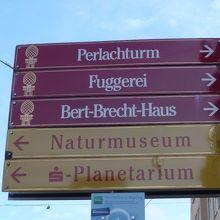 フッゲライへの標識