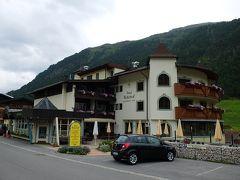 ホテル ヴェンター ベルクヴェルト 写真