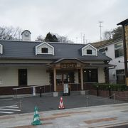 湯本駅より120m徒歩1分