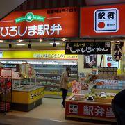 【クチコミ初登場】新幹線口入ってすぐ右手にあります お薦めナンバーワンの活・あなごめしがあります