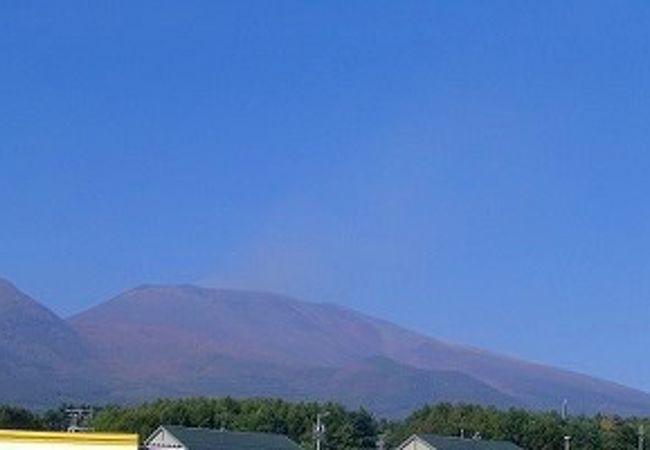 浅間山が大きく見えるスーパー