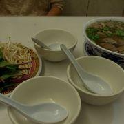 本格ベトナム料理の穴場的お店♪