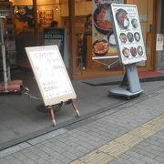 スーパーの惣菜の値段で立派な海鮮丼