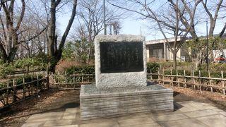 巽聖歌歌碑 (たきびの碑)