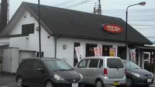 ウエストうどん 三田川店