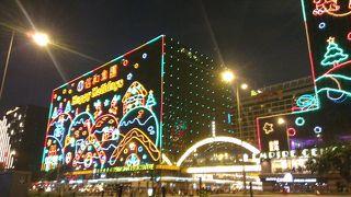Tsim Sha Tsui East Festive Illuminations
