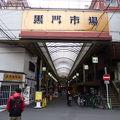 写真:黒門市場