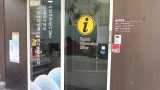 韓国の古い街並み