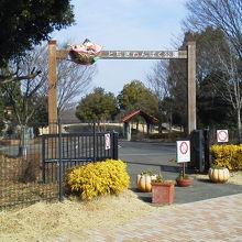 道の駅側からのゲート。