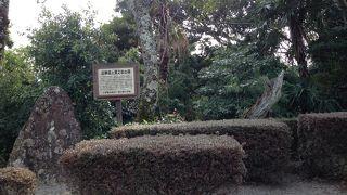 法華塔と貫之松の碑