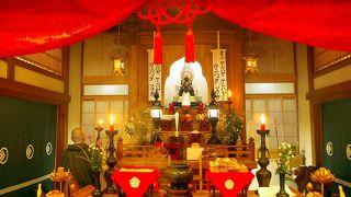 高倉山願成寺