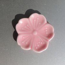 桜の箸置きです。75円/個。