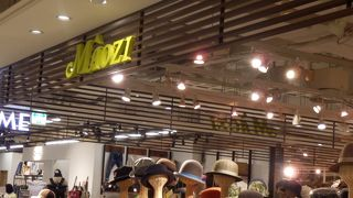 MAOZI (ヨドバシ梅田店)