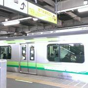 ここも横浜市内?