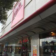 大垣駅前のショッピングスポット
