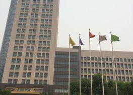 チューティアン グアンドン インターナショナルホテル