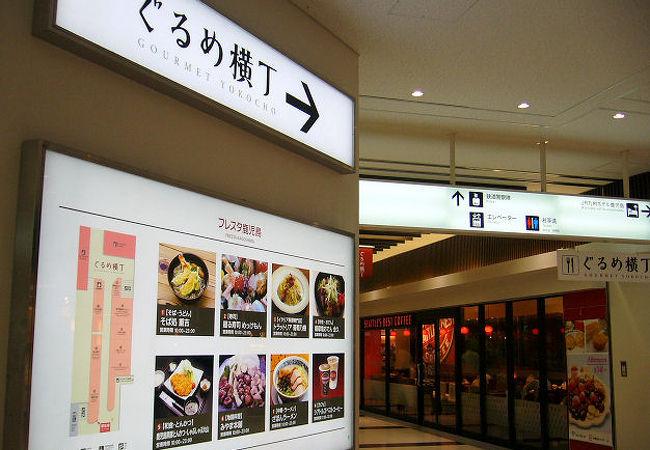 鹿児島中央駅の土産物屋&食事処