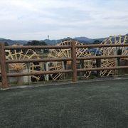 菱野の三連水車  朝倉