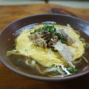 スープと卵が絶品