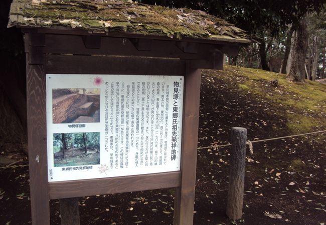 城跡の公園です。