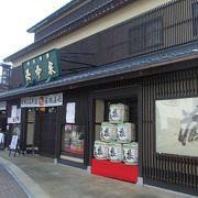 成田の地酒