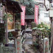 むちの池があり江戸時代の屋敷跡を偲ばせます。