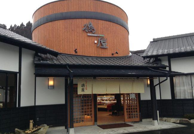 つけもの処 鶴屋 (三瀬店)
