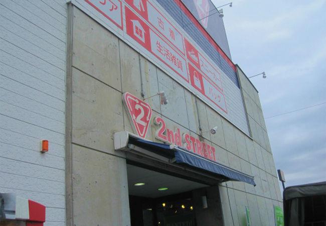セカンドストリート (大垣店)